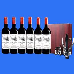 法国进口红酒兰德公爵波尔多干红六支赠兔子开瓶器礼盒