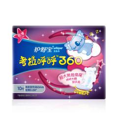 护舒宝(Whisper)超薄夜用 考拉呼呼卫生巾 360mm 10片 (极薄)