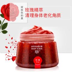 谜草集玫瑰磨砂萃清洁肌肤去鸡皮