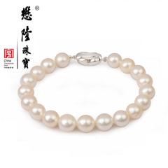 懋隆天然强光正圆淡水珍珠手链送母亲女款礼物正品多规格