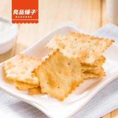 【良品铺子】苏打饼 128g