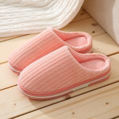 [两双39元]棉拖鞋女冬季防滑可爱保暖家居室内厚底包跟毛拖男士情侣家用