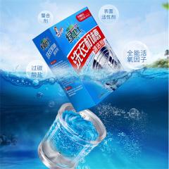 洁宜佳洗衣机槽清洗剂125g*3袋/盒*4