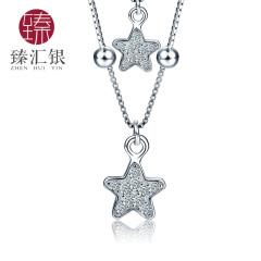 臻汇银925银立方氧化锆星愿项链 可调节